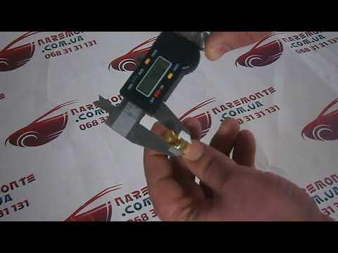 Датчик температуры охлаждающей жидкости 2 контакта Chery Forza A13 A11 3617011 Чери Форза А13 Лиценз