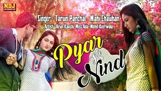 getlinkyoutube.com-New Song 2017 Haryanvi _ Pyar Ki Nind _ प्यार की नींद _ Romantic Song _Tarun Panchal_NDJFilmofficial