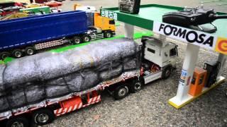 getlinkyoutube.com-模型車 資源回收車 RC遙控車 遙控重卡 遙控拖車頭 田宮1/14 模型拖車(雲林阿輝拍攝)