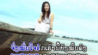 getlinkyoutube.com-ດອນໂຂງ Done khong / ອານຸສອນ ໄພຍະສິດ