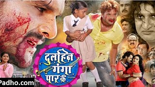 ।।दुलहिन गंगा पार के।। Dulhin ganga par ke!! official full movie hd 720 bhojpuri new 2018 khesari ka width=
