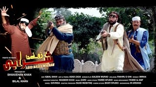 getlinkyoutube.com-Zwe Da Sharabi - Shahid Interview HD - Pashto Film