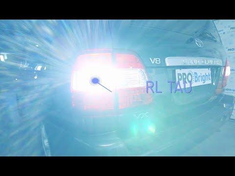 Суперяркие модули заднего хода PROBRIGHT RL Tau в Land Cruiser 100
