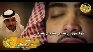 شيلة مات ابوي وقبله امي وش بقاليII حزينه II هزاع المهلكي 2016
