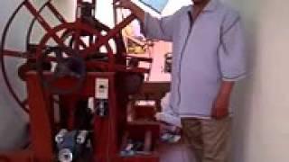 محرك الجاذبيه الارضيه للمخترع ابو ماجد  -free energy .gravity generator