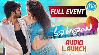 getlinkyoutube.com-Maa Abbayi Audio Launch Full Event || Sree Vishnu || Chitra Shukla || Kumar Vatti || Suresh Bobbili