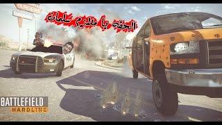 getlinkyoutube.com-الحقه يا ملازم سلمان | BTF hardline