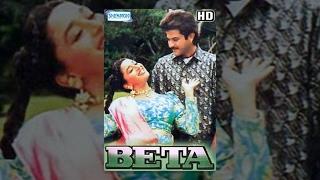 Beta {HD} - Hindi Full Movies - Anil Kapoor - Madhuri Dixit - Bollywood Movie - (With Eng Subtitles)