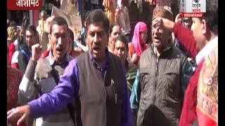 जोशीमठ: पैनखंड की जनता करेगी चुनाव बहिष्कार