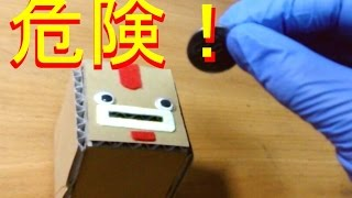 getlinkyoutube.com-お金を入れると危険な貯金箱 [This coin box becomes dangerous if you put a coin into it]