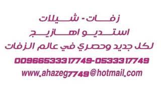 getlinkyoutube.com-زفة مواليد 2016 - ربي عطاني فرحتي  باسم البراء   تنفذ بالاسماء