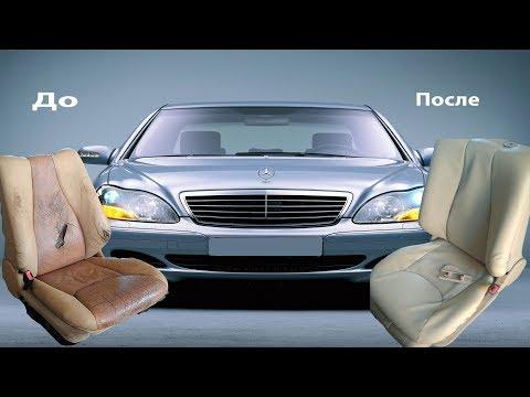 Где находится кнопка подогрева сидений у Генезис G80