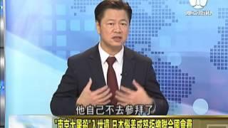 "getlinkyoutube.com-走进台湾 2016 10 23 ""南京大屠殺""入世遺 日本惱羞成怒拒繳聯合國會費"