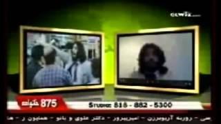 مصاحبه شهرام همایون با امید دانا در مورد حوادث 31 خرداد 2012