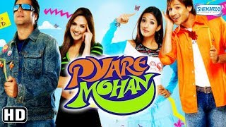 Pyare Mohan (HD) Full Movie - Vivek Oberoi, Fardeen Khan, Amrita Rao, Esha Deol (With Eng Subtitles)