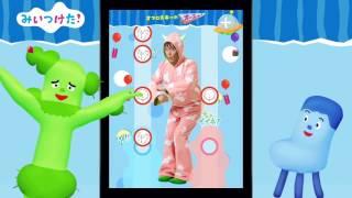 getlinkyoutube.com-フックブックロー、にほんごであそぼ、おかあさんといっしょ、みいつけた!、えいごであそぼの知育アプリ、おやこでタップあそび