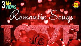 getlinkyoutube.com-Evergreen Malayalam Romantic Songs Nonstop