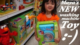 Little Girl's Toy: Laundry Washing Machine Toy. Home Appliances Playset Playtime