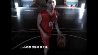 getlinkyoutube.com-小小梦想 - Yen饶燕婷 & Wei薇薇