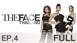 getlinkyoutube.com-The Face Thailand Season 2 : Episode 4 FULL : 7 พฤศจิกายน 2558