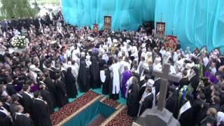 Погребение Блаженнейшего