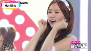 getlinkyoutube.com-[HOT] A-Pink - Mr. Chu, 에이핑크 - 미스터 츄, 1위, Show Music core 20140412