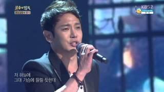getlinkyoutube.com-[HIT] 불후의 명곡2-플라이 투 더 스카이 - 사랑하기에.20140913