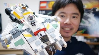 どこと無くファルコン号っぽい! LEGO STAR WARS REBELS The Ghost 7503 レゴ スター・ウォーズ 反乱者たち