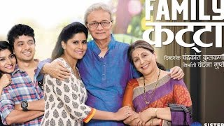 Marathi Movie Review | Family Katta |  Sai Tamhankar | Vandana Gupte | Dilip Prabhavalkar