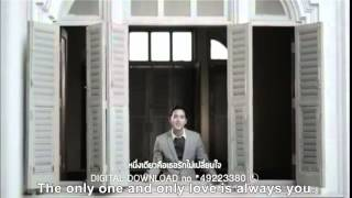 getlinkyoutube.com-[Best Eng Sub] Neung Diao Kue Ter (The one and only)--OST  Neung Nai Suang (One in my heart)