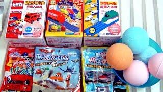 getlinkyoutube.com-GO!GO!チャギントン トミカ 新幹線 プラレール  プレーンズ くるま いろんなバスボール!