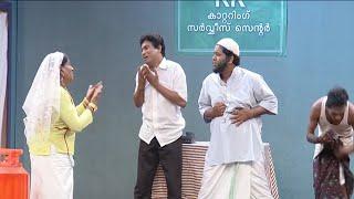 Comedy Festival L War With Rat L Mazhavil Manorama