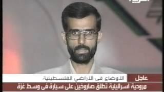 getlinkyoutube.com-مخطط ومنفذ اغتيال عدي صدام حسين