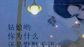 getlinkyoutube.com-绿岛小夜曲- Green Island Serenade - Chinese lyric