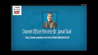 getlinkyoutube.com-قناة وصفات.د جمال الصقلي: علاج الكحة عند الرضع jamal skali