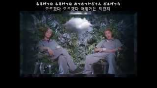 getlinkyoutube.com-【歌詞/カナルビ/日本語字幕】SEVENTEEN(세븐틴) - Adore U(아낀다)