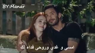 getlinkyoutube.com-لا تذهب و تتركني - عمر و دفنه - Muhabbet - Beni Birakip Gitme - kiralık aşk - omer ve defne