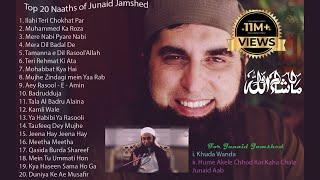 Top 20 Naats Of Junaid Jamshed + 2