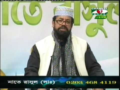 watch Bangla nat a rasul (sw) by: J Ali & S Haque part 2
