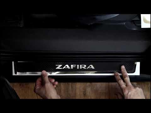 Наклейки на пороги для Opel Zafira