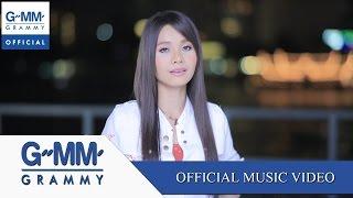 getlinkyoutube.com-เต็มใจให้ - ต่าย อรทัย 【SCOOP + MV】