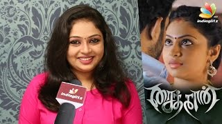 getlinkyoutube.com-I'm honored people call me Jayalakshmi after Saithan : Arundhathi Nair Interview | Vijay Antony
