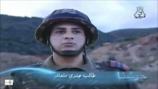 getlinkyoutube.com-تدريبات قوات المشاة الجزائرية.wmv