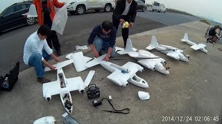 getlinkyoutube.com-A day with MTDs and Long Range FPV Pilots in Guangzhou