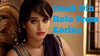getlinkyoutube.com-Bangla Eid Natok Onek din holo prem korina by Arfan nisho, ahona, & Momo HD