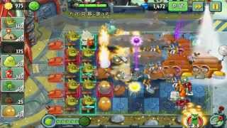 getlinkyoutube.com-Plants vs Zombies 2 Chinese Version - Part 67: Far Future Sun Bombs
