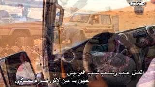 getlinkyoutube.com-شيلة طراة القلب اداء بندر الغيثي 2015