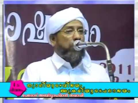 Soorah Yaseen by Perod Usthad 6 of 13