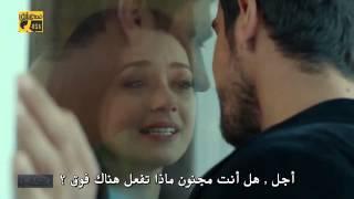 getlinkyoutube.com-Merhamet 34 Narin, Fırat'ın sürpriz evlilik teklif نارين وفرات من الحلقة ٣٤الرحمة💑