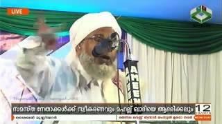 Usthad Shaikhali musliyar.Thennala Speech  12-10-2016